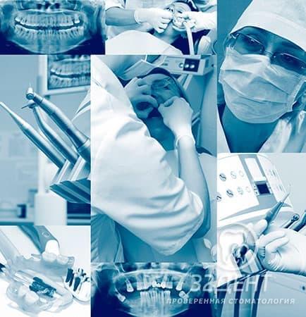 О стоматологической хирургии